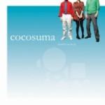 coco-suma