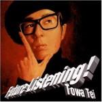 Towa Tei - Future Listening