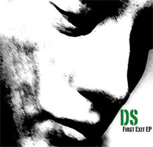 DS - First Exit