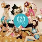 C2C---pochette-tetra