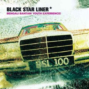 Black Star Liner - Bengali Bantam Youth Experience