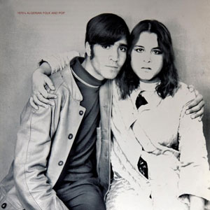 1970 Algerian Folk and Pop